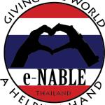E-NABLE THAILAND